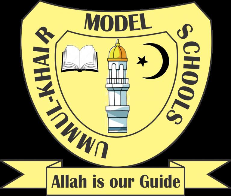 Ummul Khair Model Schools3 1 768x653