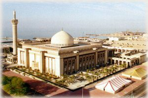 islamic forum directory